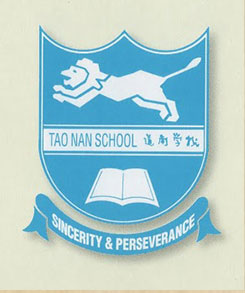 School Crest and Song (1981-)
